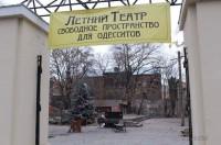 Виталий Оплачко: БРАТИЕ И ДРУЖИНА! ЛУЧШЕ ЖЕ УБИТЫМ БЫТЬ,  ЧЕМ ОТДАТЬ НАШ ЛЕТНИЙ ПОГАНЫМ!