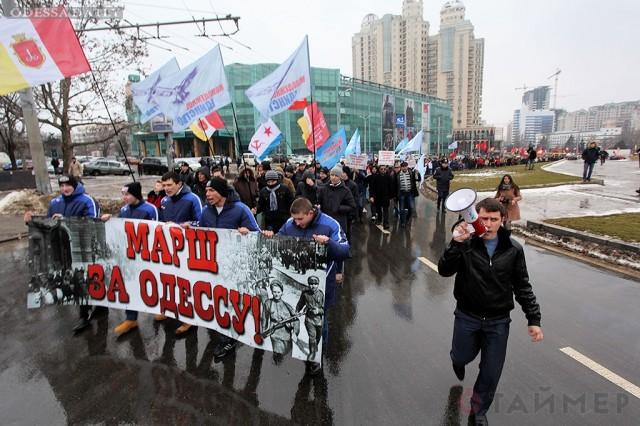 Несколько тысяч одесситов вышли на «Марш за Одессу»