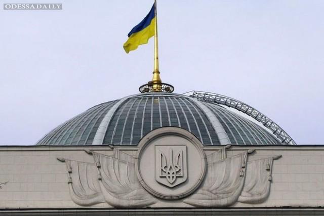 Бюджет-2015 и другие законы от Кабмина Яценюка. Что приняла Рада