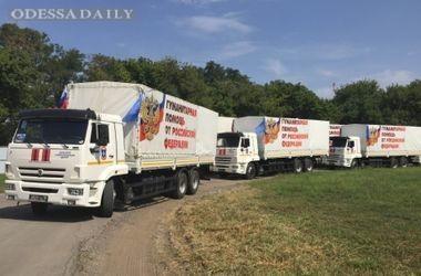 В Госпогранслужбе рассказали, что завез гумконвой на Донбасс