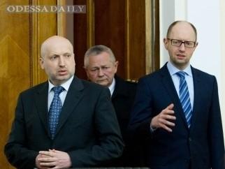 Турчинов признал, что власть потеряла контроль в Донбассе