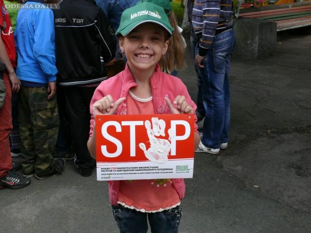 Дети за «зеленое» будущее