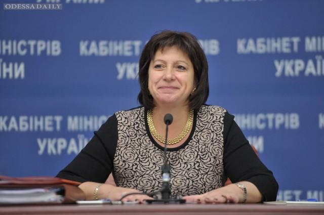 Яресько заявила о сокращении госдолга Украины на $ 3 млрд