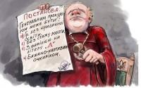 Volodymyr Boiko: Про відставку Юрія Луценко