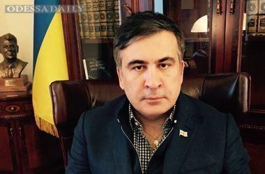 В Грузии начали лишать Саакашвили гражданства