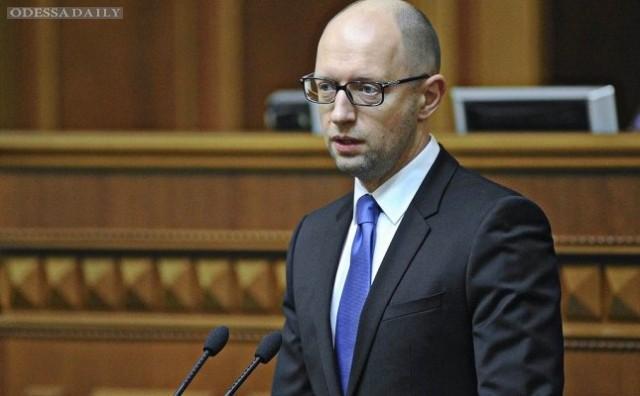 Яценюк уйдет в отставку только вместе со всем Кабмином, если так решит Рада