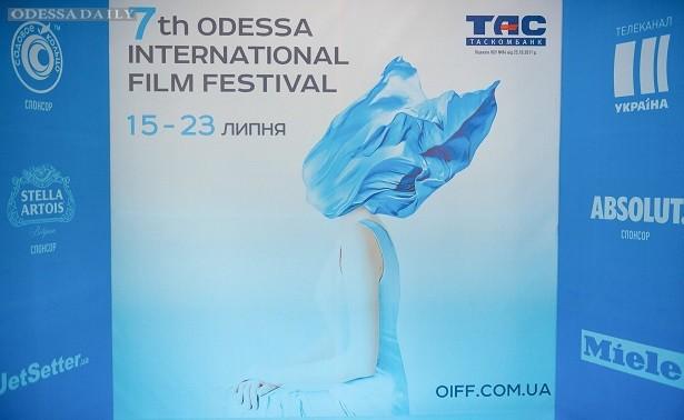 Одесская муза июля- Одесский международный кинофестиваль