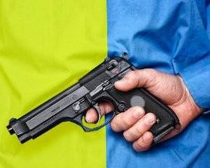 Стало известно, сколько украинцев поддерживают легализацию продажи оружия
