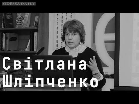 Урбанiстичнi студii IV: презентацiя книжки «Урбанизм i фiмiнизм»
