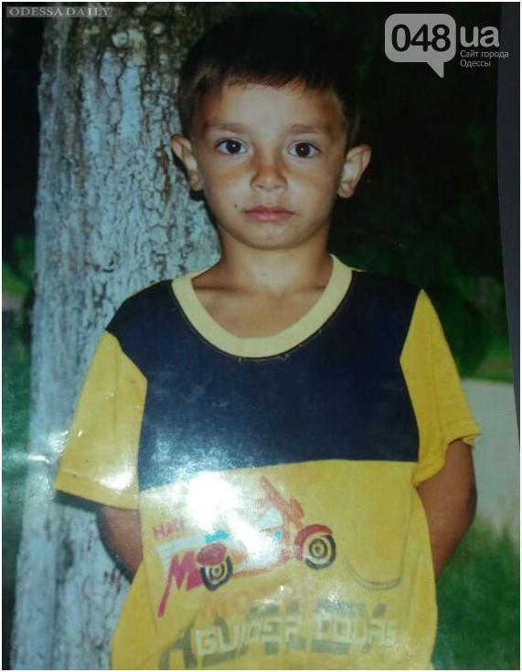 Под Одессой без вести пропал 11-летний ребенок