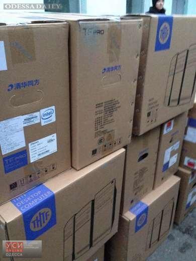 В одесские школы завезли компьютеры из Китая