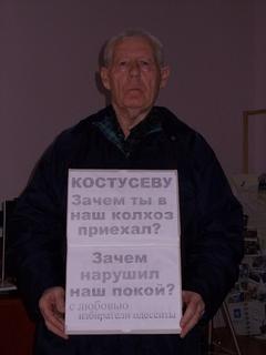 Прокурор Власюк решил воспользоваться одесско-еврейским жаргоном?