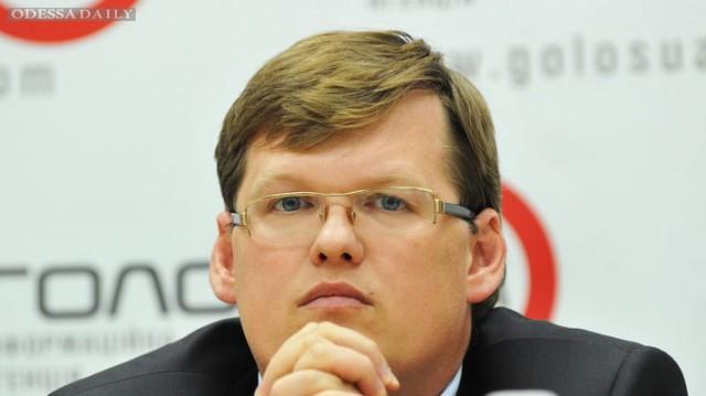 Кабмин профинансирует Доступные лекарства еще на 200 млн грн, - Розенко