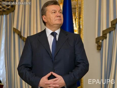 Суд в ЕС обязал Украину оплатить расходы Януковича в деле об отмене санкций