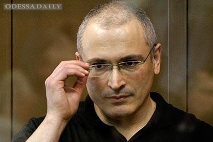 Ходорковский вышел на свободу