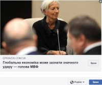 Михаил Кухар: ЧТО ЕСЛИ ЗАВТРА -- МИРОВОЙ КРИЗИС (экспресс-комментарий IMF Group Ukraine)