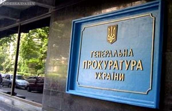 Генпрокуратура Украины расправляется с врагом Путина?
