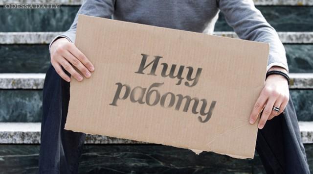 Названы самые востребованные профессии в Украине