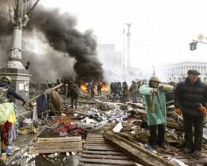 Дела Майдана передают в суд в сентябре - ГПУ