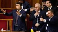 Около 80% украинцев недовольны работой Порошенко, Гройсмана и Парубия