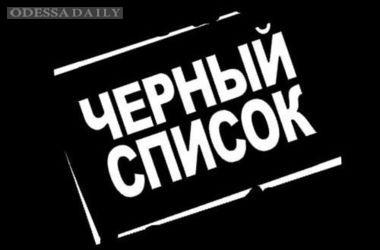 Минкульт создал черный список из 117 артистов, угрожающих Украине