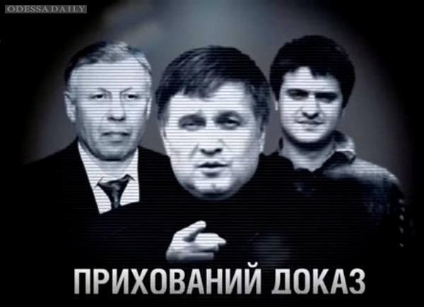 Афера сына Авакова в МВД снята скрытой камерой. Обновлено