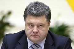 У Порошенко начали массовые сокращения работников Roshen - СМИ