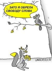 Леонид Штекель: По поводу закона о медиа