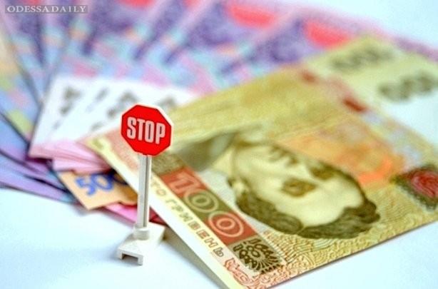 Частные кредиторы обвинили Яресько в позиции не в интересах Украины