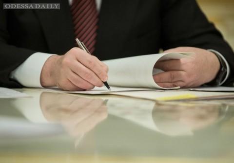 Судебная реформа: Порошенко подписал закон о статусе судей