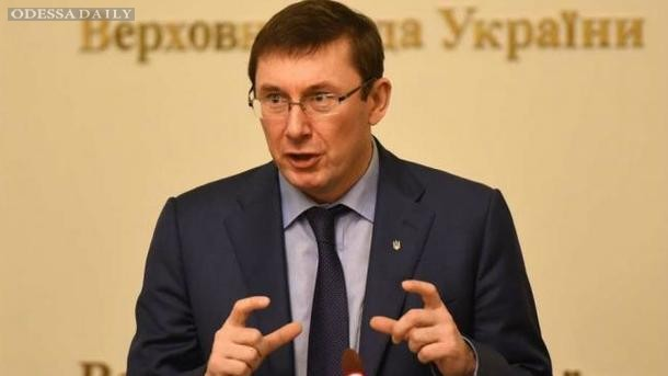 Генпрокуратура даст оценку событиям в сессионном зале Рады 15 марта – Луценко