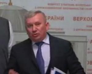 Эсбэушник, которого ударил Парасюк, написал заявление в ГПУ