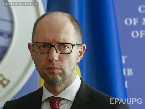 Яценюк раскритиковал эксперимент на Одесской таможне