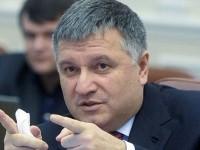В ГПУ анонсировали закрытие дела против Авакова