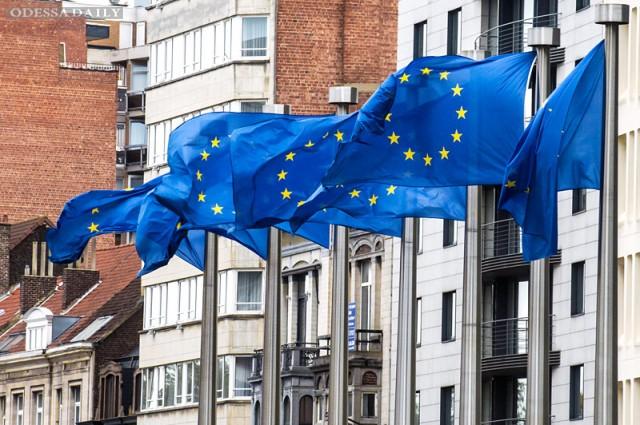 Европарламент официально ответил на решение правительства Украины