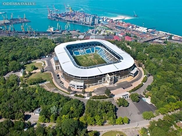 Одесский стадион Черноморец продают за долги