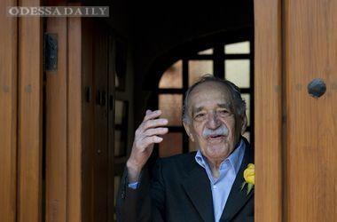 Прах Габриэля Маркеса похоронили через два года после смерти