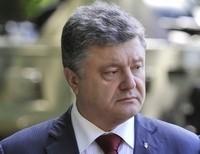 Референдум о вступлении Украины в НАТО проведут лет через шесть