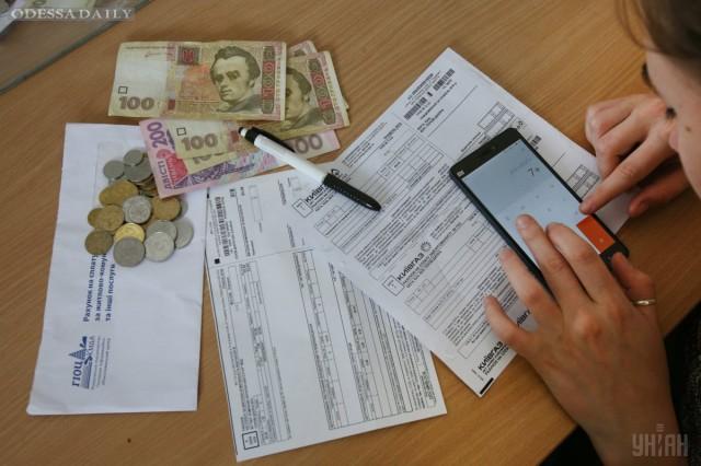 Кабмин хочет до сентября монетизировать субсидии на комуслуги