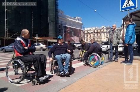 В Одессе презентовали первую в Украине экскурсию для инвалидов