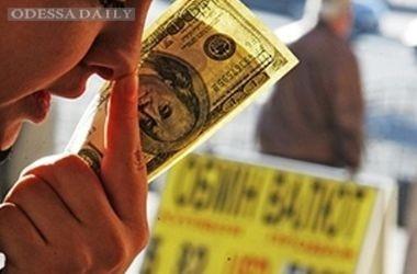Что и как изменится с новым курсом доллара в Украине