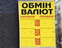 Гривня на межбанке ослабела до 9,18 за доллар