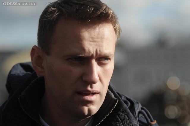 В России ликвидировали партию Навального