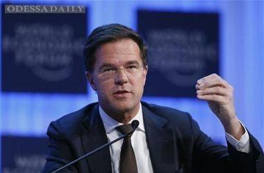 Нидерланды могут не подписать Соглашение об ассоциации Украины с ЕС – премьер
