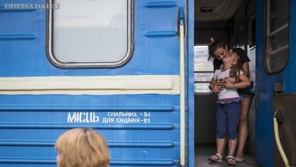Укрзализныця назначила дополнительные поезда в разных направлениях Украины