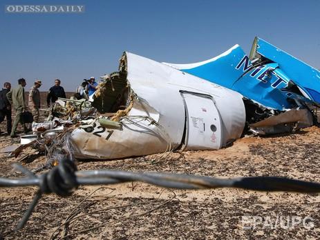КоммерсантЪ: Авиакатастрофа А321 – предательство египетских спецслужб