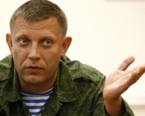 Захарченко анонсировал выборы по законам ДНР