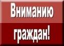 По Одессе сохраняется штормовое предупреждение, мэрия просит ограничить поездки