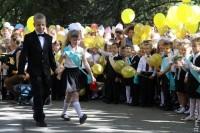 Одесских школьников застрахуют и обеспечат бесплатным интернетом