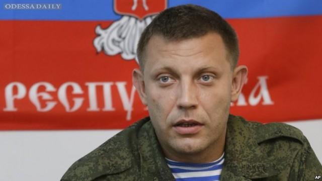 В ДНР не слышали о новых встречах в Минске